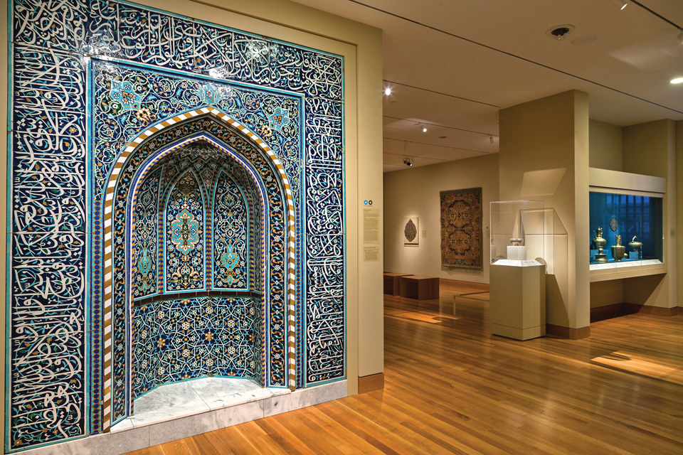 CMA Islamic Art Gallery