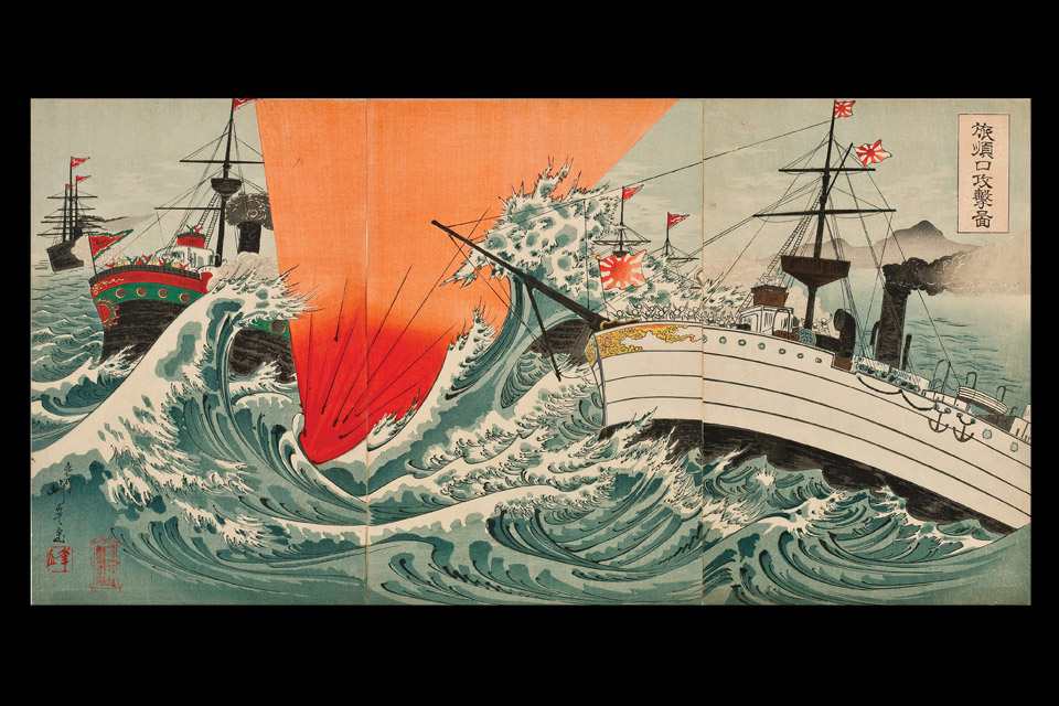 Japanese-Prints