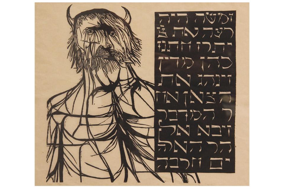 """Moses"" by Leonard Baskin"