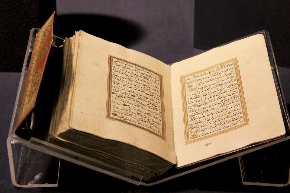 Persian Quran