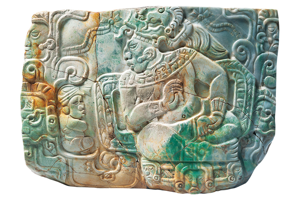 """Maya: The Exhibition"" jade plaque from Nebaj"